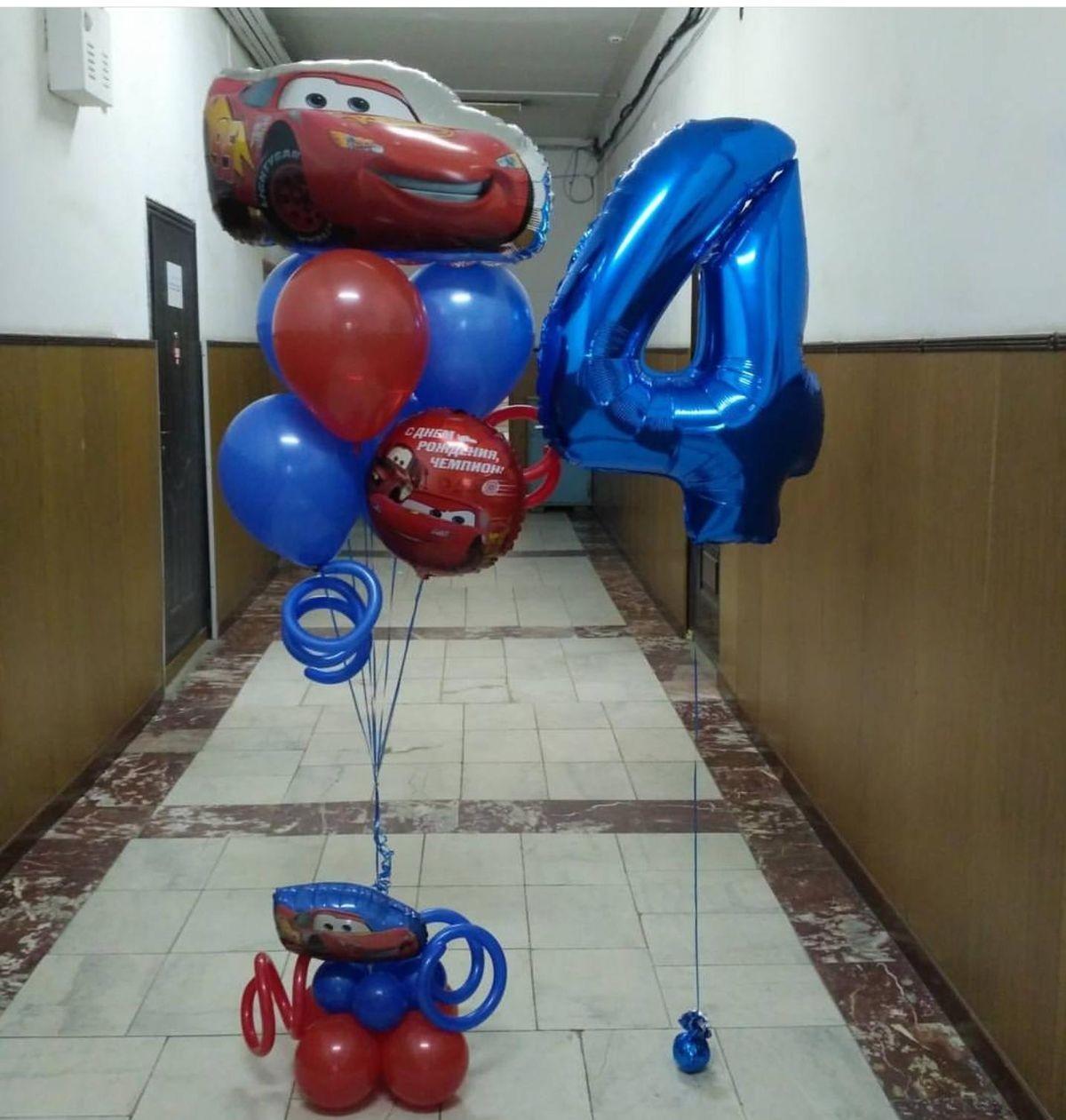 Связка 1065р Цифра 550р