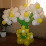 Из 11 цветов 850 руб.